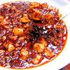 炎麻堂 - 料理写真:三軒茶屋で中華なら♪リピート率80%を誇る麻婆豆腐! 辛さが5段階から選べます。