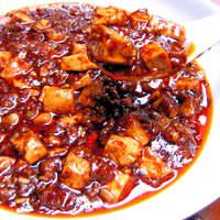 炎麻堂 - 三軒茶屋で中華なら♪リピート率80%を誇る麻婆豆腐! 辛さが5段階から選べます。