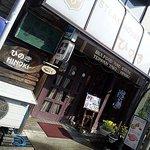 ステーキハウスひのき - 外観写真:勝浦の洋食屋さん