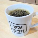 マメココロ - ホットコーヒー