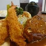 プレ・サレ - ランチセット定食(海老フライ・ハンバーグ)¥1080