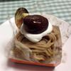 シエルヴェール - 料理写真:和栗のモンブラン♪