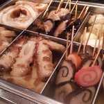 居酒屋 居乃一BAN KANAZAWA - おでんと魚と一番鶏で20年間営業させて頂いてます。