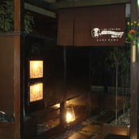 居酒屋 居乃一BAN KANAZAWA - 片町の隠れ家、『居乃一ban』へようこそ。お気軽にご予約下さい