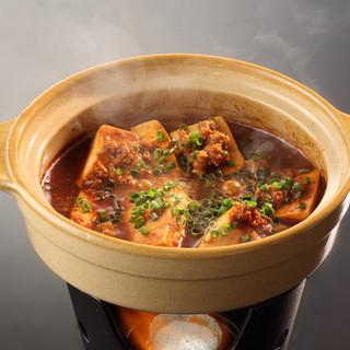 豆腐料理といえば…麻婆豆腐