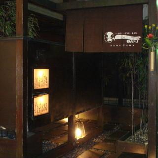 氷見直送の魚と鶏料理が旨い落ち着いた雰囲気の隠れ家的な居酒屋
