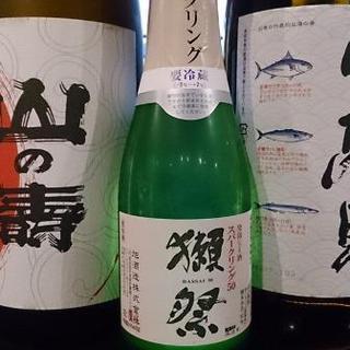 全国各地の日本酒半合から