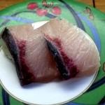 立喰い寿司 七幸 - ぶり220円