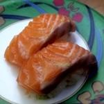 立喰い寿司 七幸 - キングサーモン220円