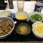 吉野家 - 料理写真:ねぎ玉牛丼セット