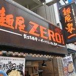 麺屋ZERO1 - 外観@2010/07/13