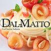 オッジ ダルマット - その他写真:佐藤錦と濃縮トマトの冷製パスタ!