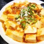 45012162 - 麻婆豆腐でござるd(^_^o)