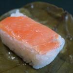 ひょうたろう - 柿の葉寿司(鮭)