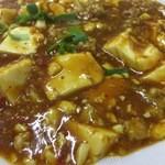 中華大千居 - マーボ豆腐とチャーハンのセットのマーボ豆腐