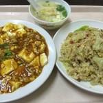 中華大千居 - マーボ豆腐とチャーハンのセット