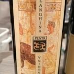 グラッポロ - グラスワイン