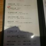 45016393 - メニュー:麺