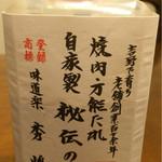 秀嶋 - 料理写真:今回は、お馴染みのパン屋さんで購入しました(^_^)v