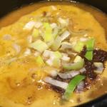 45017443 - 2回目のスープ
