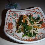 4502092 - 野菜4