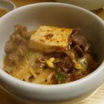 どぅれ村 - ☆お鍋は温まりますね☆