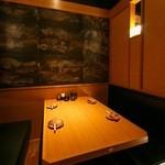 千代の蔵  - テーブルNo.21