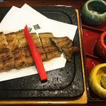 姫沙羅 - うなぎの白焼き