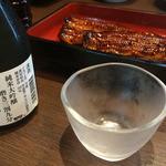 姫沙羅 - うなぎの蒲焼