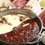 中国火鍋専門店 源 - 料理写真: