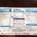 エアポートカフェ AZUL - 卓上メニュー