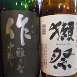 竹はる - 2015.11.26:作、獺祭