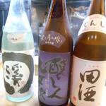 竹はる - 2015.11.26銘酒など