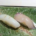 鮨 ます田 - 黒いか、さばの昆布〆