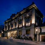 THE FUJIYA GOHONJIN - 外観写真:大正ロマン薫る 和魂洋才の建物は 国の登録有形文化財