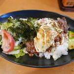 Restaurant  Vert-Pre - ステーキ丼(1000円)