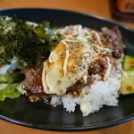 Restaurant  Vert-Pre - ステーキ丼(1000円)up