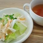 45041018 - スープ&サラダ