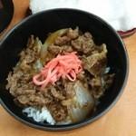 鷹 - ミニ牛丼