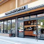 スターバックス コーヒー - STARBUCKS COFFEE 出雲大社店さん