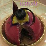 ガトー・ド・ボワイヤージュ - カシスオレンジ(497円)♪ カシスムースの中にショコラ生地が☆彡 甘酸っぱくて美味しい(*^.^*)