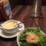 45057874 - スープとサラダ