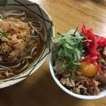 45059924 - 11月29日 朝食500円セット➕生卵(30円)