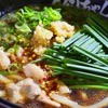 Nikuchanudon - 料理写真: