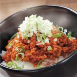 麺侍どらぁご - 辛肉丼