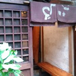 45072901 - 店の入り口。1階は靴のままでOK。