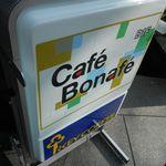 カフェ ボナフェ - 看板