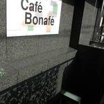 カフェ ボナフェ - 外観