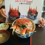 ごはん屋 漁火 - 料理写真:松葉ガニ丸ごと丼