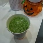 ハニーズバー - 千葉GREEN S230円